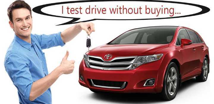How to test drive A car without the salesman