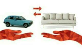 how to get rid of car that doesn't run
