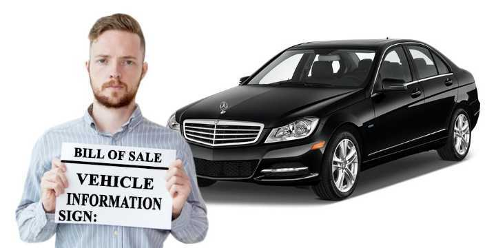 how to write a bill of sale for a car